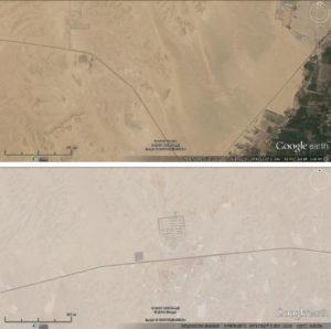 شكل 9 صورة جوية لقريتي فارس الجديدة (أعلى) وتونة الجبل الجديدة (أسفل) | جوجل إرث